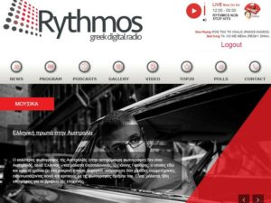 rythmos-project