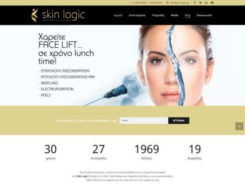 skinlogic-project