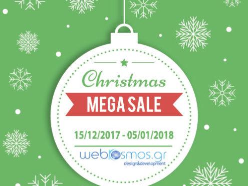 xms_offer2017-2018