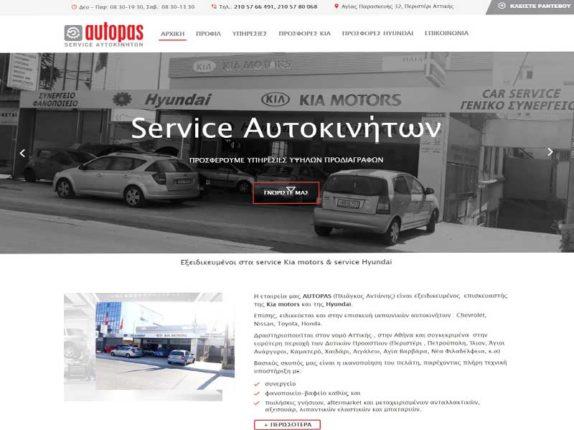 autopas-project