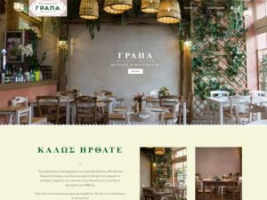 grapa-project